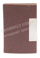 Стильная прочная выпуклая визитница для своих визиток art. метал/кожа темно коричневая