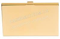 Тонкая металичесская визитница для своих визиток art.золотая