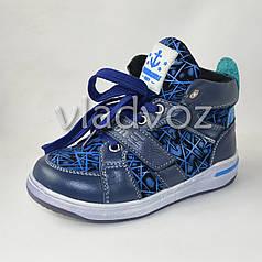 Демисезонные ботинки для мальчика синие Bessky 28р.