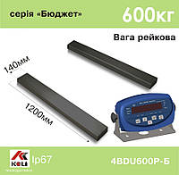 Весы стержневые Axis 4BDU600Р-Б Бюджет