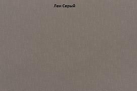 """Тканевые ролеты """"Лен"""" 7436 Серый  40 см"""