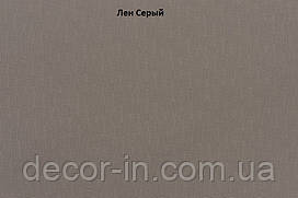 """Тканевые ролеты """"Лен"""" 7436 Серый 47,5 см"""