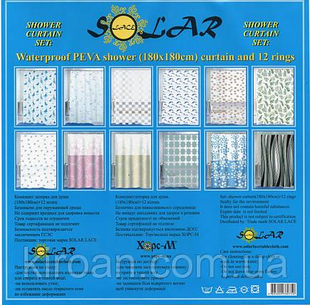 Клеенчатая шторка для ванной/душа,цвет - белый PEVA 180х180 см ЭКОНОМ, фото 2