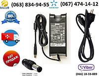 Блок питания Dell 2H098 (зарядное устройство)