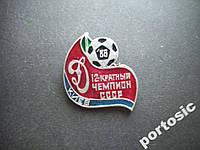 Значок футбол Динамо Киев чемпион 1986 12-ти кратн