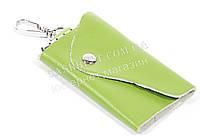 Компактная ключница на 6 карабинов на кнопке art. зеленая/одна кнопка