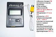 Цифровой термометр ТМ 902 С  от -50 ° C до +1300 ° С