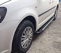 Volkswagen Caddy 2004-2010 гг. Боковые площадки RedLine V1 (2 шт, алюм) Maxi база
