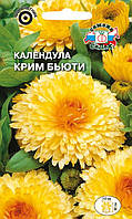 Семена Календула Крим Бьюти 1 г Седек