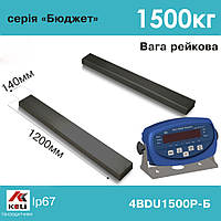 Стержневые весы 4BDU1500Р-Б Бюджет