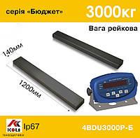 Весы рейковые 4BDU3000Р-Б Бюджет