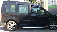 Volkswagen Caddy 2004-2010 гг. Боковые площадки X5-тип (2 шт, алюм) Стандартная база