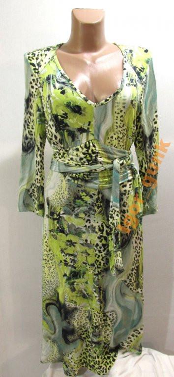 Платье APANAGE, 14 (42), Как Новое!