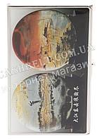Тонкая металическая визитница для своих визиток с рисунком art.земля