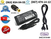 Блок питания Dell 0TD230 (зарядное устройство)