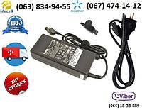 Блок питания Dell Inspiron 2000 (зарядное устройство)