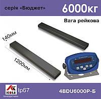 Балочные весы (стержневые) 4BDU6000Р-Б Бюджет