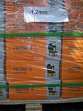 Проволока сварочная ER70S-6 0,8мм 5кг