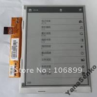 Дисплей для электронных книг  PocketBook 301 plus