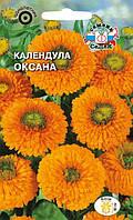 Семена Календула Оксана 0,3 г Седек
