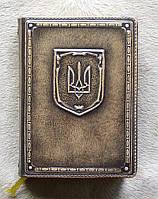 Необычный деловой ежедневник для записей с изображением герба Украины - прекрасный подарок на день рождение
