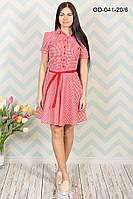 Удобное летнее платье с поясом (в расцветках)