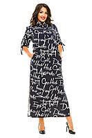 Длинное платье свободного кроя с надписями больших размеров