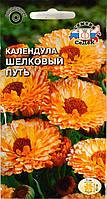 Семена Календула Шелковый путь 0,5 г Седек
