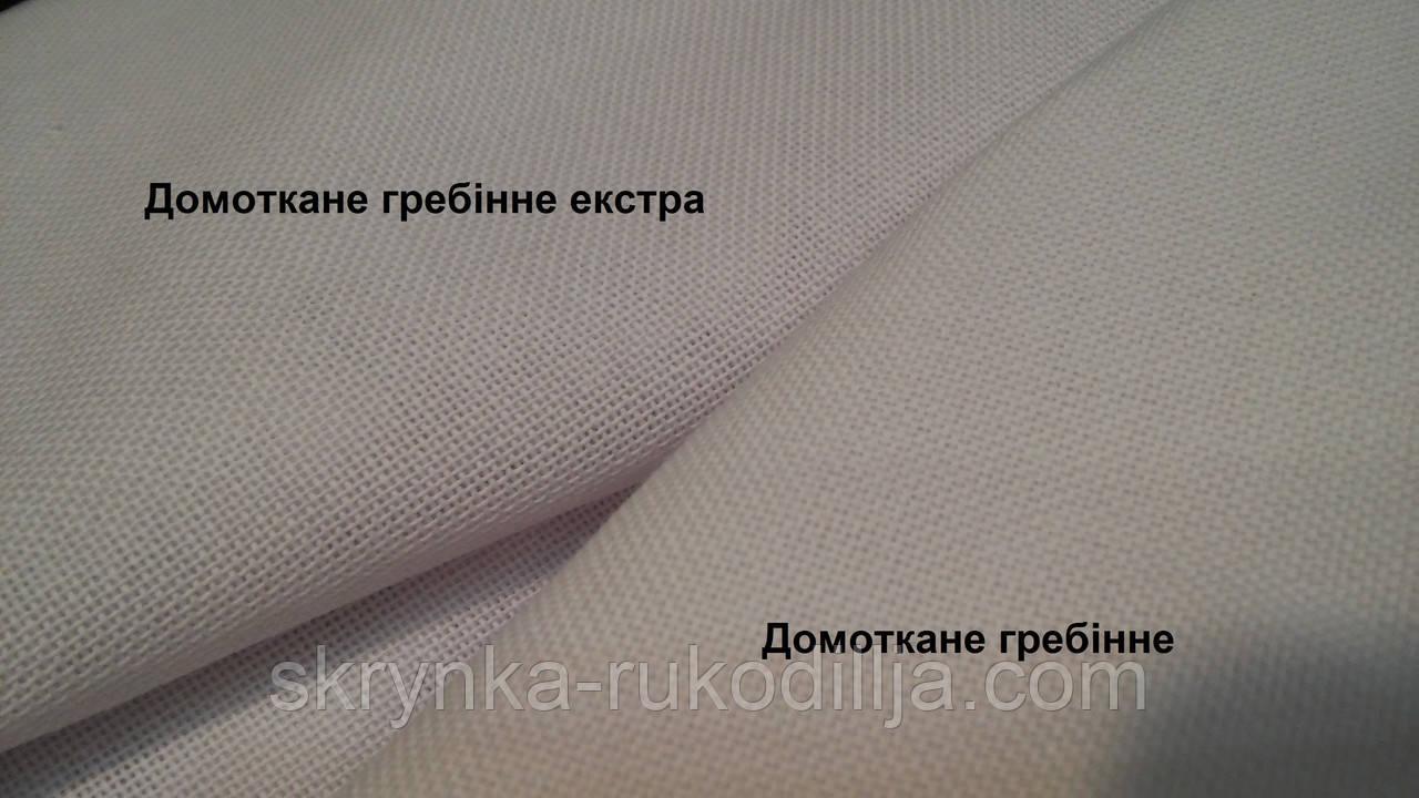Тканина для вишивання сорочок (домоткане полотно гребінне) №30 809e72167f048