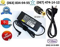 Блок питания Fujitsu-Siemens Amilo Pi-3540 (зарядное устройство)