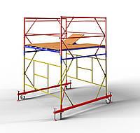 Вышка-тура (2,0х2,0мм) рабочая высота до 9,8мм