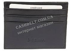 Компактная кожаная обложка под документы и кредитки D-GEMMA art. DG-01 черная