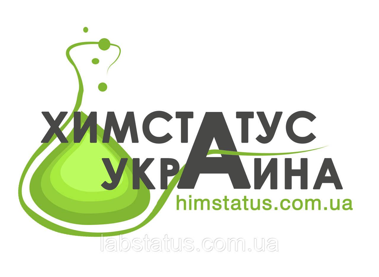 Хлоргексидин биглюконат