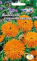 Семена Календула Утренняя звезда 1 г Седек