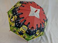Зонтик детский № 007 с миньйонами