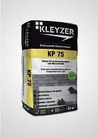 Клеящий раствор для приклеивания минеральной ваты и пенопласта KLEYZER KP-75 (25кг)