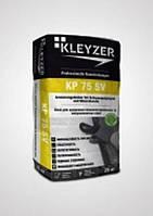 Клей для армировки минеральной ваты и стекловолоконной сетки KLEYZER KP-75sv (25кг)