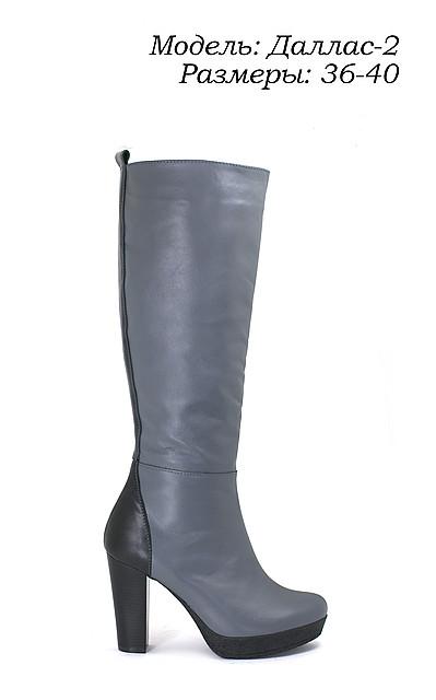 9c7631988 Женская обувь из натуральной кожи. ОПТ.: продажа, цена в Днепре ...