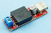 Понижающий импульсный стабилизатор напряжения  5V 3A USB KIS-3R33S
