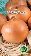 Лук Золотистый (3 г.) (в упаковке 20 пакетов)