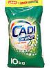 Стиральный порошок Cady 10 kg.- Германия