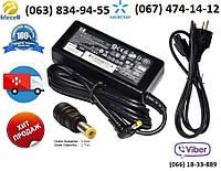Блок питания HP Compaq NC4200 (зарядное устройство)