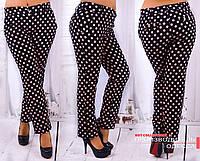 Модные женские брюки ,размеры 48-54