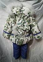 Комбинезон Куртка зимний комплект для девочки 1-5 лет,белый в цветочек с темно-синим