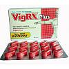 Препарат для увеличения потенции и члена VigRX Plus, VigRX for Men.PENIMAX, VIMAX, MAXMEN  60 штук.