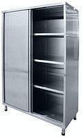 Шкаф на 4 полки из нержавеющей стали и раздвижными дверями
