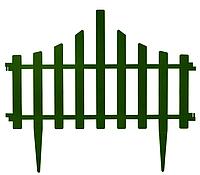 """Набор ограждение для газона """"Заборчик"""" (4в1) зеленый"""
