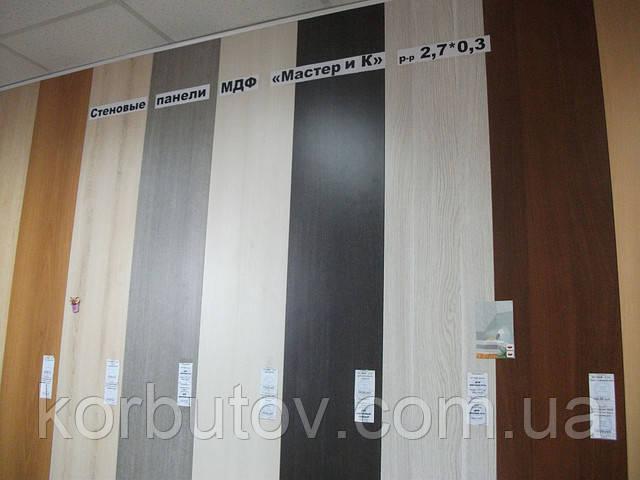 Обшивка стен и потолков панелями МДФ