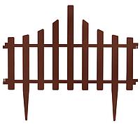 Набор ограждение для газона Заборчик 4в1 Тёмно-коричневый