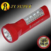 Фонарик JY-SUPER JY-9950 8 очень ярких светодиодов